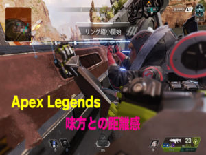 apex-distance