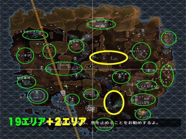 apex-kingscanyon-season6map2