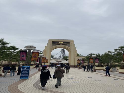 usj-entrance