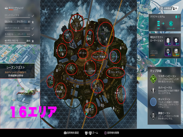 olympus-map
