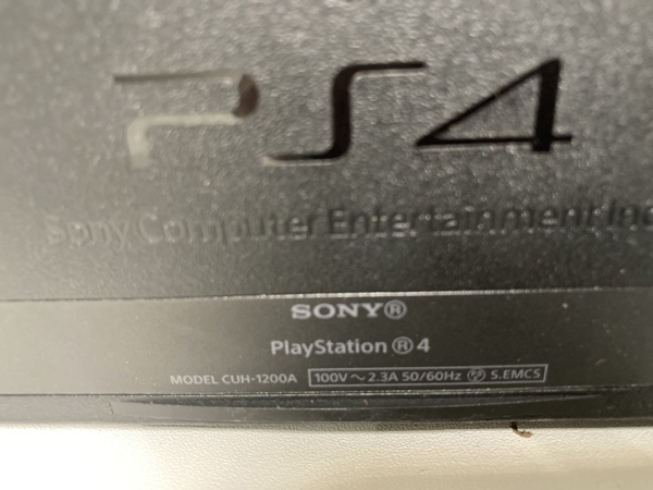 PS4の初期モデルは5GHzに対応していない